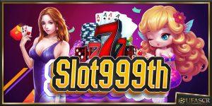 slot999th พิชิต เงิน รางวัล มากมาย พร้อม รับ โบนัส